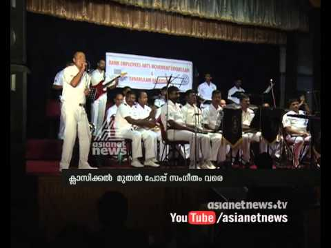 Indian Navel Band show in Kochi