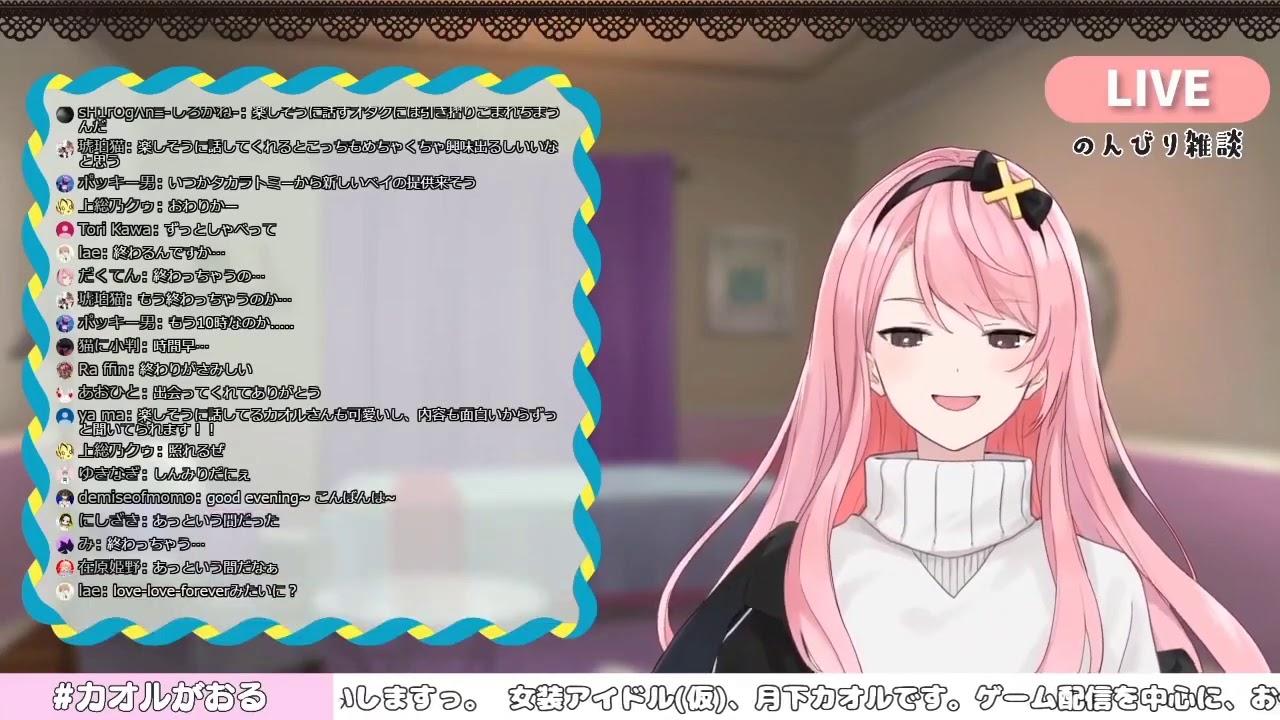 Download [ENGSUB] Tsukishita Kaoru's Final Message   Holostars