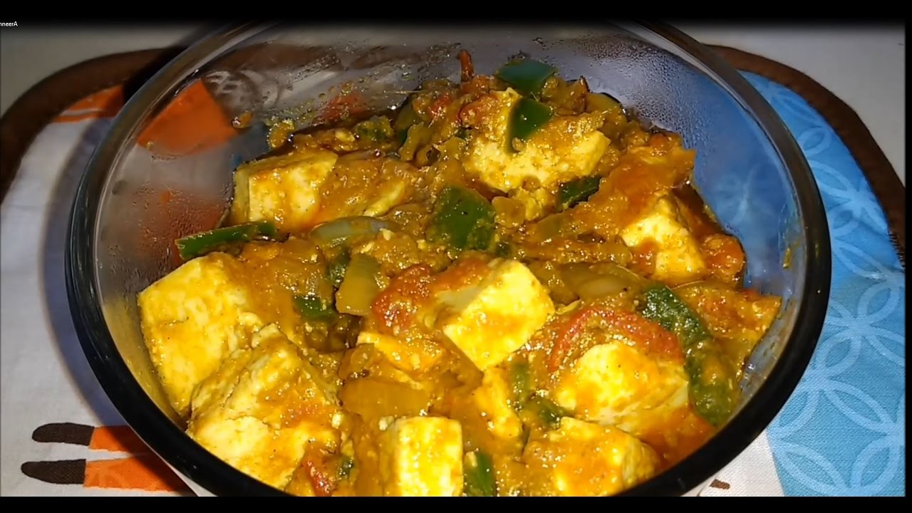 Kadai paneer(In Tamil with English subtitle)|Dhaba style ...