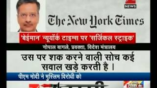 Illogical and false editorial against India in New York Times