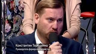 Ток шоу: итоги 2016 года в Новосибирской области