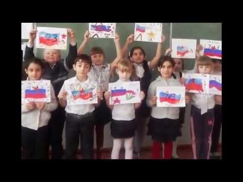Неделя военно-патриотического воспитания младших школьников
