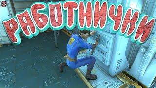 Fallout 4. #7. Интересные моменты. Приколы. Баги. Фейлы. Прохождение.