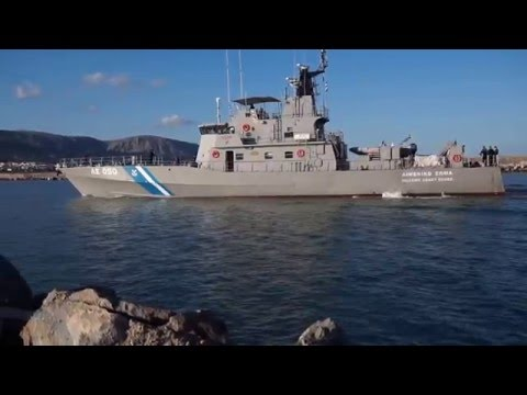 Hellenic Coast Guard OPV 050 Arkoi.