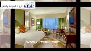 sheraton-imperial-kuala-lumpur-hotel-فندق-شيراتون-كوالالمبور-ماليزيا