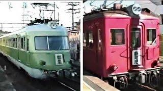 名鉄800系・3400系  犬山駅・明智駅・新可児駅・富岡前駅