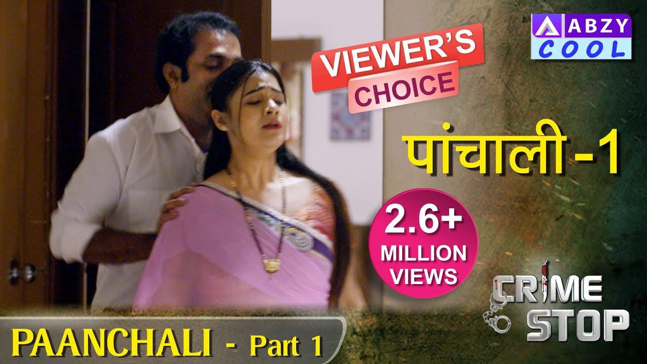 Download Panchali Part 1   Crime Stop