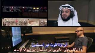AnthemMOHAMMADBy Shiekh Mishari Alafasy نشید محمد صلی الله علیه و سلم با صدای مشاري العفاسي