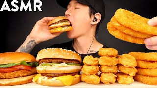 ASMR MOST POPULAR FOOD at MCDONALDS (Hash Browns, Nuggets, Big Mac, Crispy Chicken Sandwich) MUKBANG