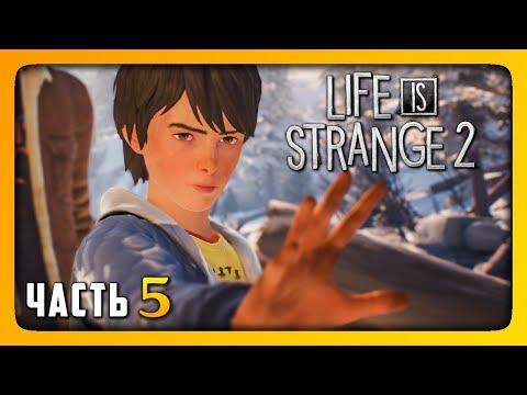 ЭПИЗОД 2 - ПРАВИЛА! ✅ LIFE IS STRANGE 2 (Episode 2) Прохождение #5 thumbnail