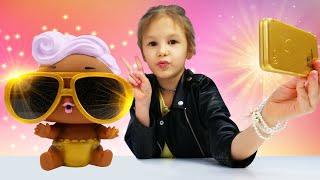 Игры для девочек - Большая ЛОЛ Ола-ла Сюрпрайз! - Новые куклы в видео распаковке Лол оригинал.