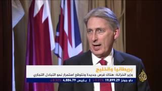 وزير الخزانة البريطاني: هناك فرص جديدة ونتوقع استمرار نمو التبادل التجاري