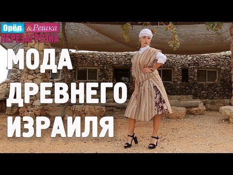 В России продолжает господствовать аномальная жараиз YouTube · Длительность: 41 с