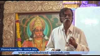 Sadguru Shree Aniruddha Pravachan 4 Feb 2016 - मूलाधार चक्र का लम् बीज और भक्तमाता जानकी - भाग २
