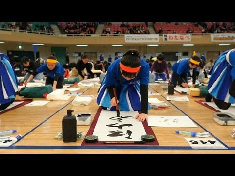 Thousands take part in New Year calligraphy contest in Tokyo
