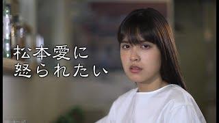 新・美しい人に怒られたいWEB」は、テレビ東京「吉木りさに怒られた...