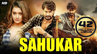 sAAHO New South Indian Hindi Dubbed movie| full movie |