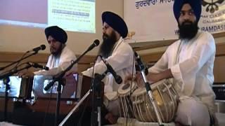 Jithai Avghat Galeea Bheerreea - Bhai Harpinder Singh Ji, Hazuri Ragi Sri Darbar Sahib, Amritsar