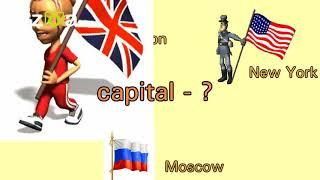 Видео урок по англ. языку в 3 кл. по УМК Кузовлева В.П. Unit 1 Lesson 1 part 2