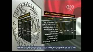 """سمير رضوان: المشير طنطاوي وجودة عبد الخالق رفضا قرض """"النقد الدولي"""" بعد 25 يناير"""