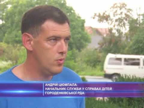 Моторошна історія з Городенківщини:мати приковувала дітей ланцюгом