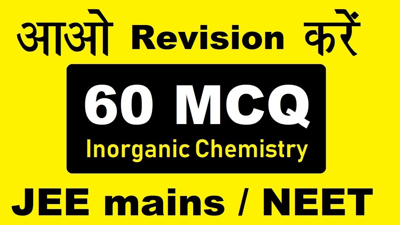 60 MCQ's with Solution || Inorganic Chemistry || Last Minute Full Revision