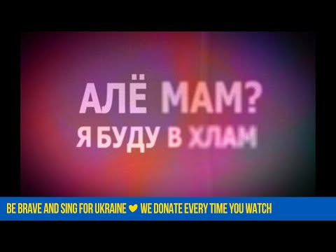 Mozgi хлам lyric video youtube.