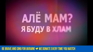 MOZGI - Хлам - Lyric Video