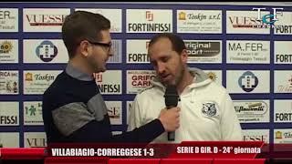 Serie D Girone D Villabiagio-Correggese 1-3