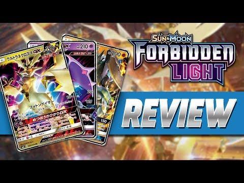 SM6 Forbidden Light Set Review
