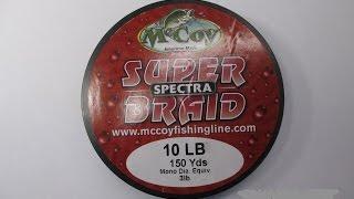 Обзор рыболовного шнура McCoy SUPER BRAID 10LB 150Yds 3lb(Обзор рыболовного шнура McCoy SUPER BRAID 10LB 150Yds 3lb мой взгляд. Моя электронная почта harius78@rambler.ru Моя партнёрская..., 2015-03-17T06:34:39.000Z)