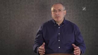 О трагедии в Кемерово | Блог Ходорковского