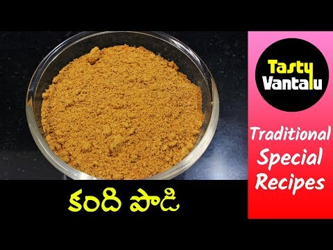 Kandi Podi for Idli, upma & Rice - Toor...