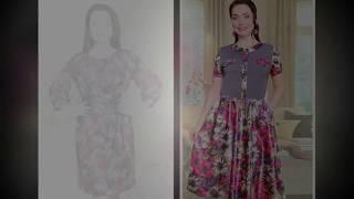 Скачать Milliy Liboslar Modasi Fashion UZ 35 Ta Foto
