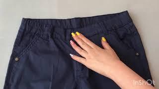 Шорты для мальчика Италия 2041/1. Обзор на брендовые детские вещи. Купить шорты для мальчика.