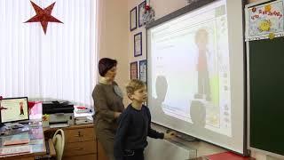 ИКТ Начальная Школа