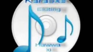Tajdar e Haram ( Coke Studio ) Free karaoke with lyrics by Hawwa -