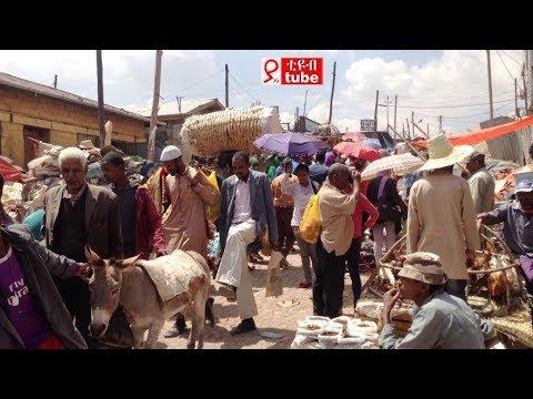 A marketplace where circus is a daily life - Merkato የመርካቶ ግርግር  Addis Ababa