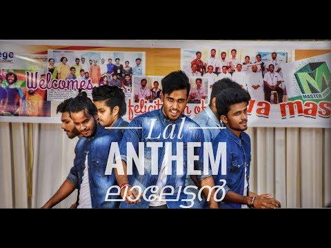 Lal Anthem | ലാലേട്ടന് ഒരു അടാർ tribute | J-squad Dance Crew