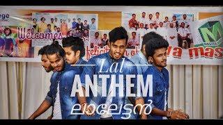 Lal Anthem | ലാലേട്ടന് ഒരു അടാർ tribute | J squad Dance Crew