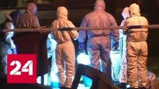Отравление в Солсбери: Скрипали в критическом состоянии, полицейский в сознании - Россия 24
