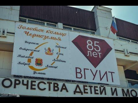 Международная бесплатная служба знакомств Russian-Dating
