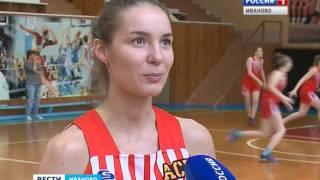 Женский баскетбол Сюжет от 24.06.2016