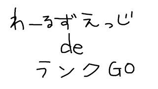 【APEX】新シーズンのランクですこんにちは!【LVG / 花芽すみれ】