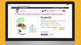 AccessTrade Thailand Tutorial Movie part 2 (Product Link)