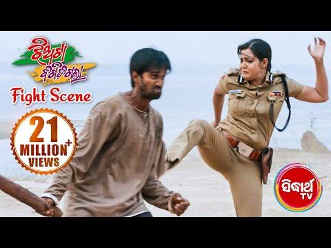 New Odia Film - Jhaitaa Bigidi Galaa | Best Action Scene - Kahara Kete Dam Achhi | Sarthak Music