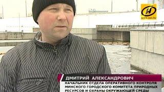 Площадь загрязнения водоёма у Нацбиблиотеки в Минске уже более 1000 кв.м(На поверхности воды были обнаружены нефтяные пятна. Спасатели оперативно установили заграждение. Однако..., 2015-02-05T10:51:07.000Z)