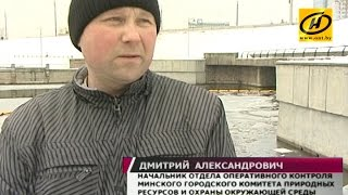 Площадь загрязнения водоёма у Нацбиблиотеки в Минске уже более 1000 кв.м(, 2015-02-05T10:51:07.000Z)