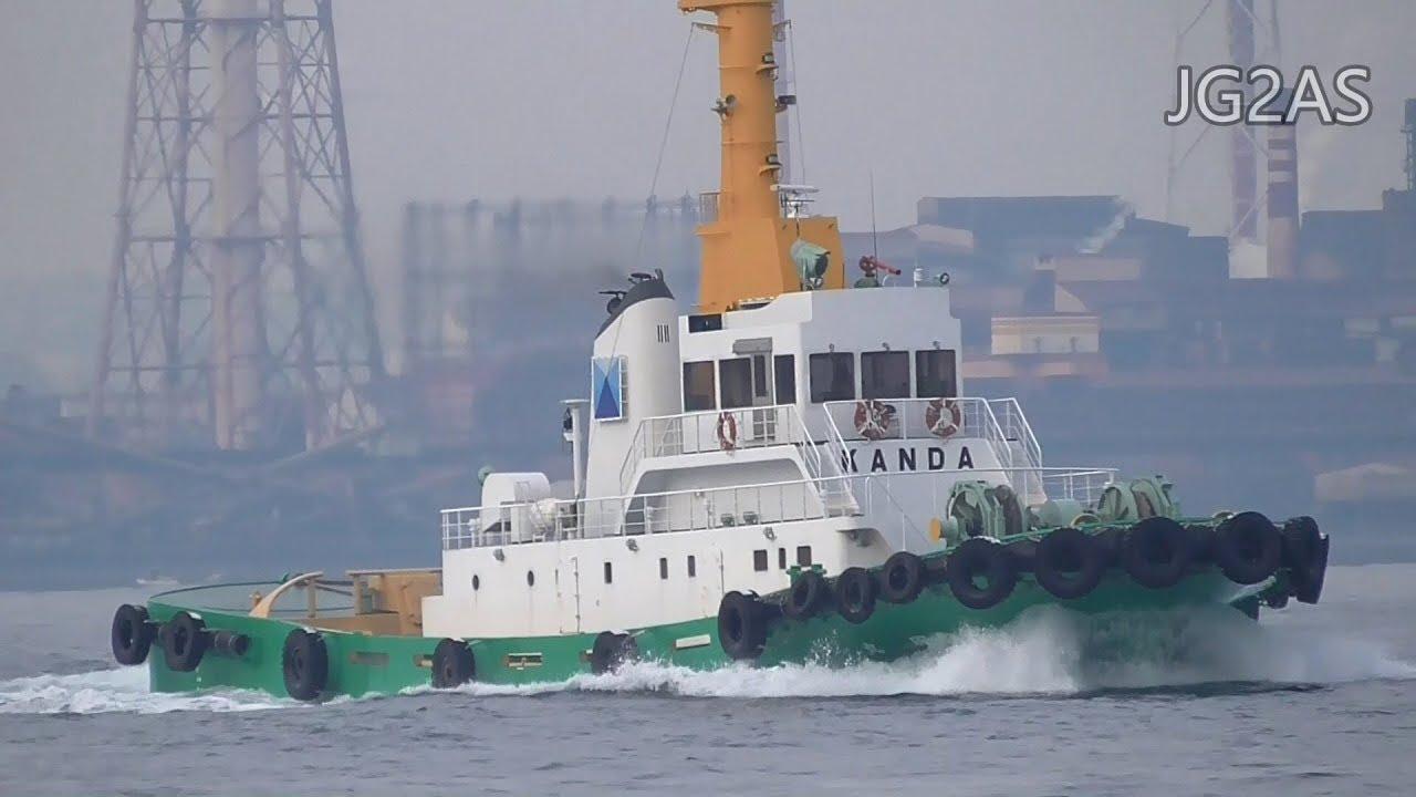 Download 神田丸 タグボート 日鉄住金物流小倉 M/V KANDA MARU Tugboat 2017-DEC
