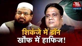 Is Hafiz Saeed Afraid After Chhota Rajan's Arrest?